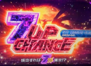 7%UPCHANCE