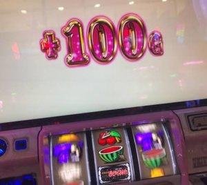 スイカ100
