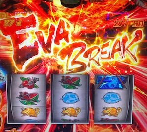 evabreak