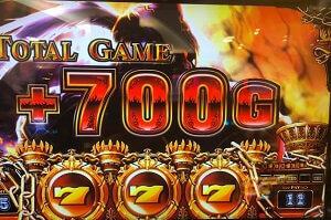 ハーデス700ゲーム