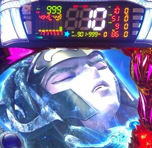 聖闘士聖矢海皇覚醒天井