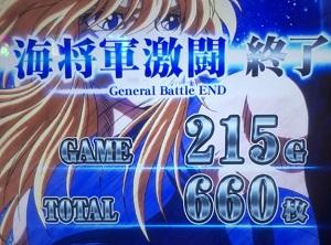 聖闘士ラッシュ終了215ゲーム660枚