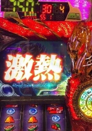 聖闘士星矢海皇覚醒「750ゲーム確定役」