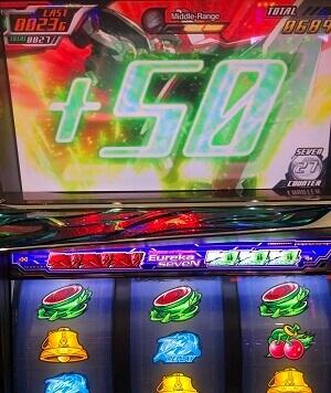エウレカセブン2強スイカ50ゲーム