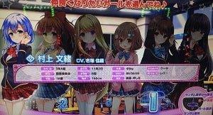 GF キャラクター選択画面