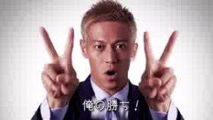 本田圭佑 俺の勝ち