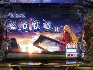 さしみんちゃんサラバン結果2600枚