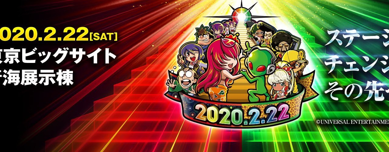 UCSF_2020